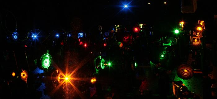 Photo of laser lighting